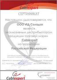 cablexpert_sert_s.jpg