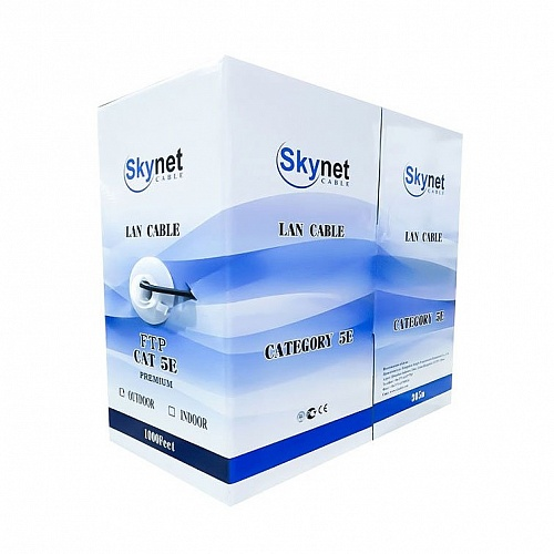 SkyNet CSL-FTP-4-CU-OUT
